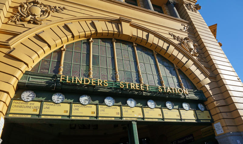 Station occupée de rue de Flinders image stock