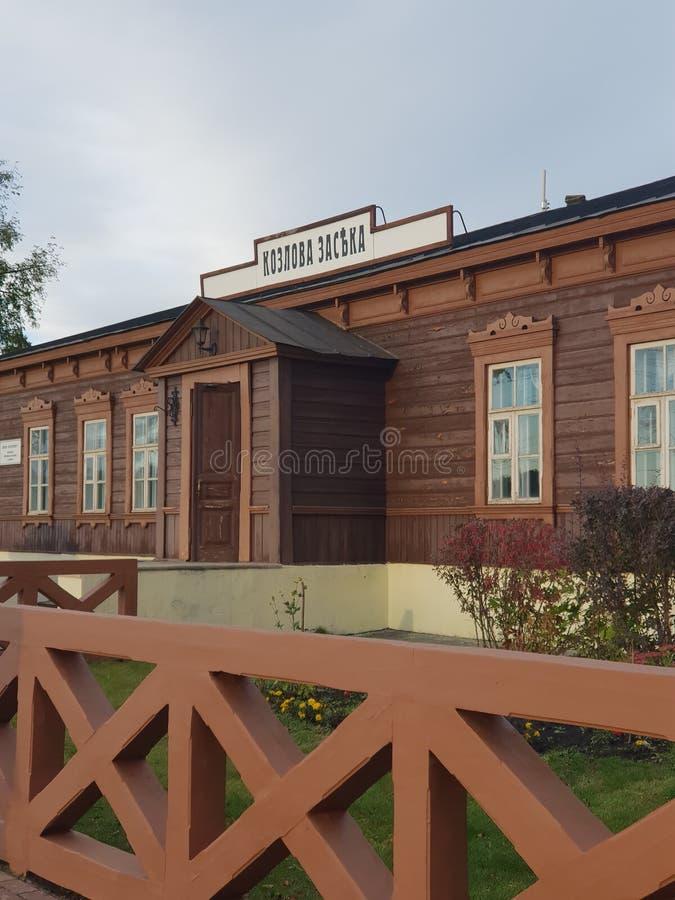 Station près de manoir de Lev Tolstoy en Russie image libre de droits