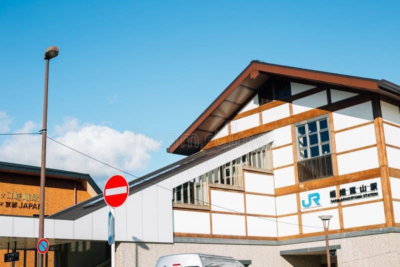 Station saga-Arashiyama in Kyoto, Japan stock afbeeldingen