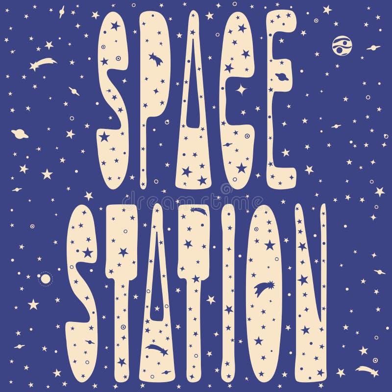Station spatiale d'inscription dans l'espace peint illustration de vecteur