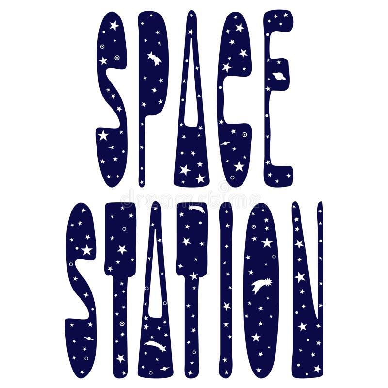 Station spatiale d'inscription - marquant avec des lettres illustration libre de droits