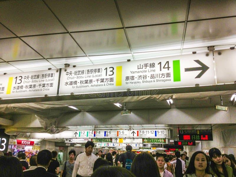 Station Tokyos Shinjuku stockfotos