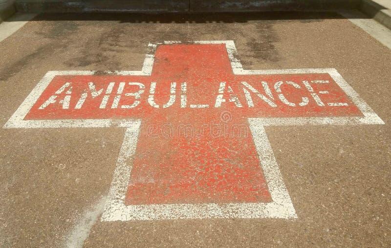 Stationnement d'ambulance photographie stock libre de droits