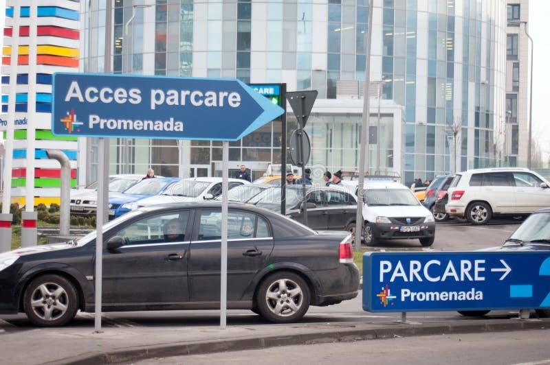 Stationnement de Promenada photographie stock