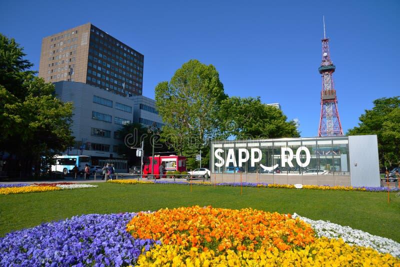 Stationnement de Sapporo Odori image libre de droits