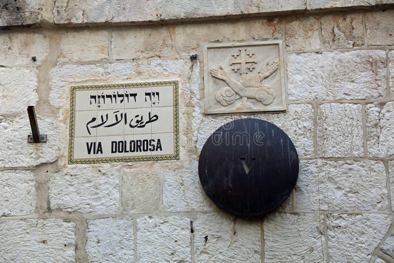 Stations Of The Cross in Via Dolorosa. Jerusalem royalty free stock image