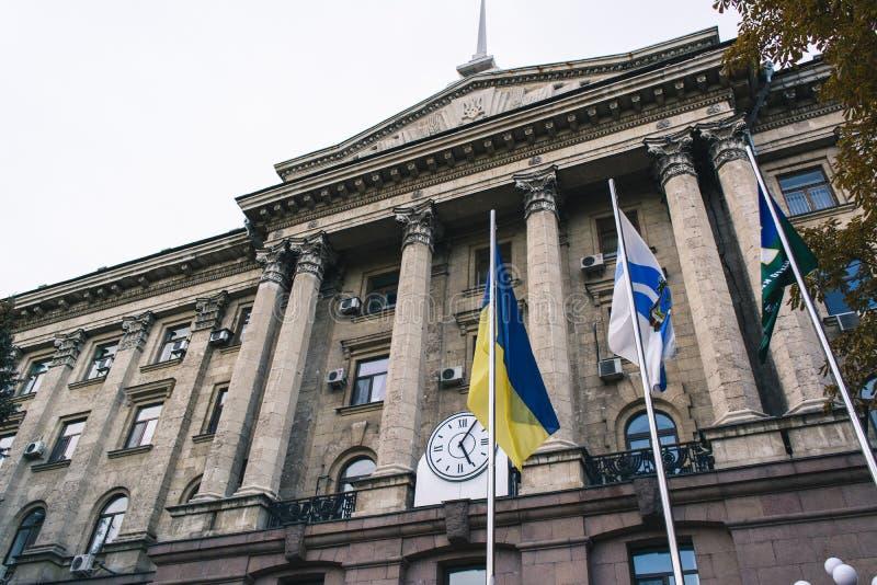 Statlig byggnad royaltyfri fotografi