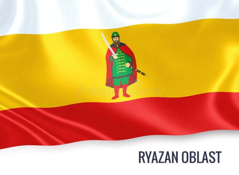 Statlig Ryazan Oblast för ryss som flagga vinkar på en isolerad vitbac royaltyfri illustrationer