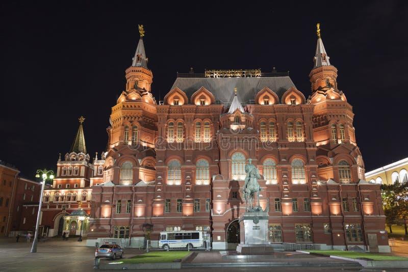 Statligt historiskt museum i Moscow royaltyfri fotografi