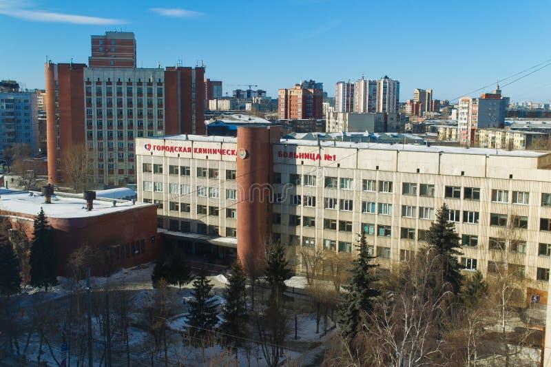 Statligt kliniskt sjukhus royaltyfri foto