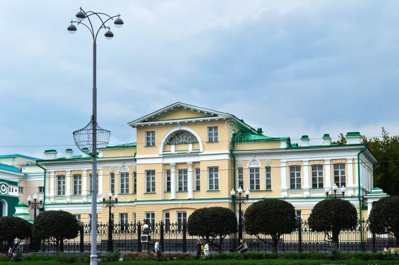 Statligt museum för stenklipp- och smyckenhistoria i Yekaterinburg, Ryssland royaltyfria bilder