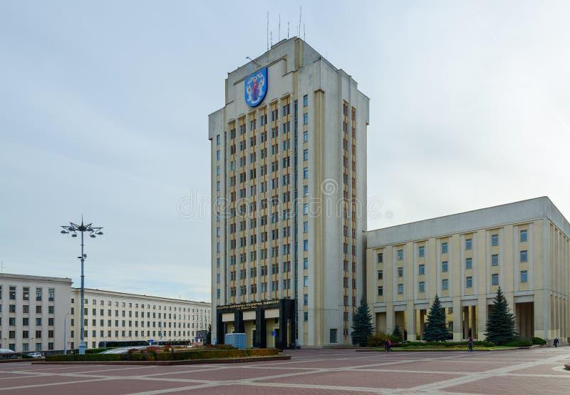 Statligt pedagogiskt universitet för Belorussian som namnges efter Maxim Tank, Minsk, Vitryssland arkivfoto