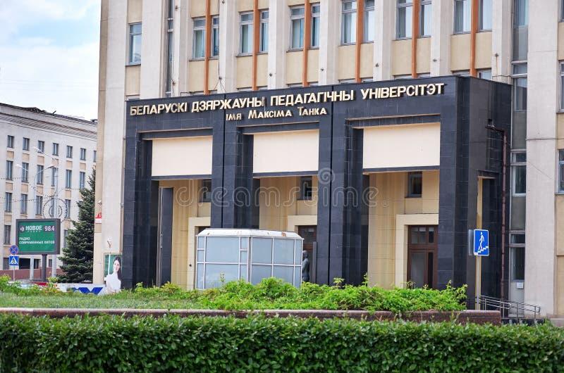 _ Statligt pedagogiskt universitet för vitryss som namnges efter Maxim Tank i Minsk Maj 21, 2017 arkivfoto