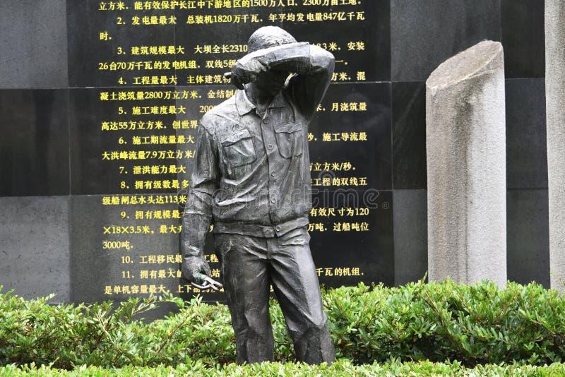 Statua, area del museo di Three Gorges, Cina fotografia stock