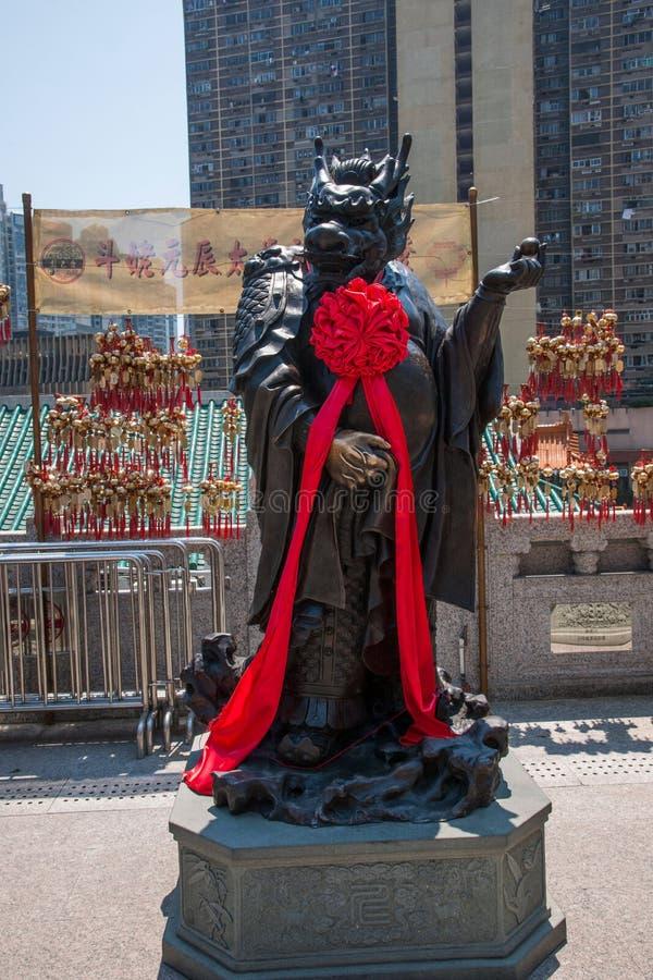 Statua del rame di Wong Tai Sin Temple Zodiac fotografie stock libere da diritti