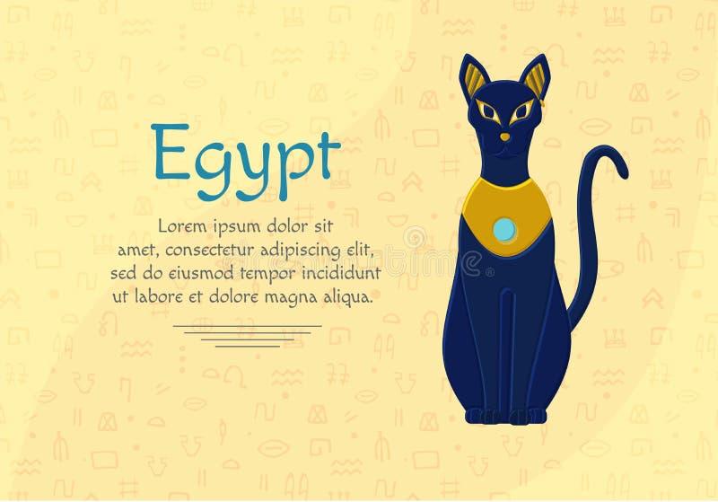 Statue cat egypt - goddess Bastet. Egyptian idols.  stock illustration
