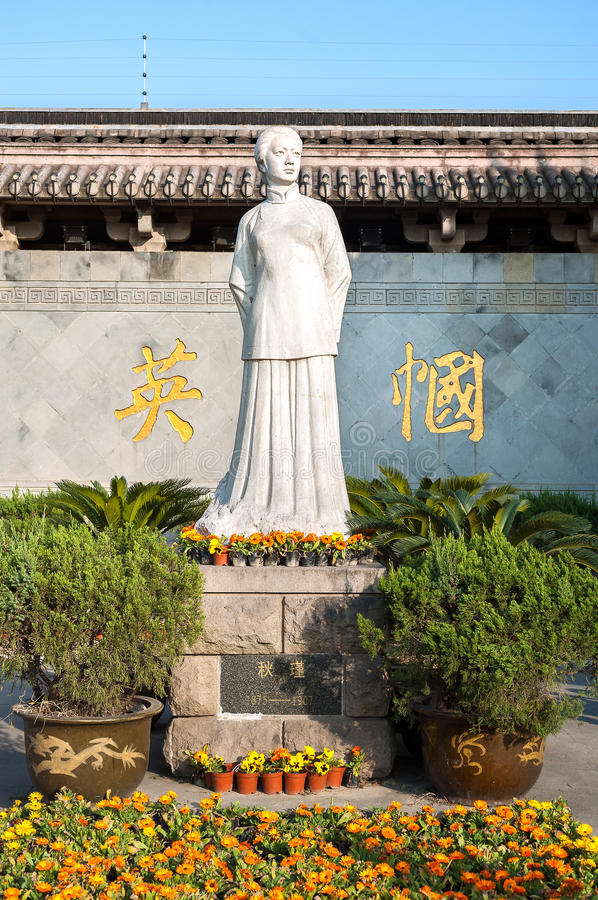 Statue of Chinese feminist revolutionary Qiu Jin in Shaoxing, China. SHAOXING, CHINA - FEB 2015 - Qiu Jin was a Chinese feminist revolutionary and writer. She royalty free stock images