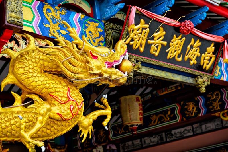 Statue de dragon de type chinois images libres de droits