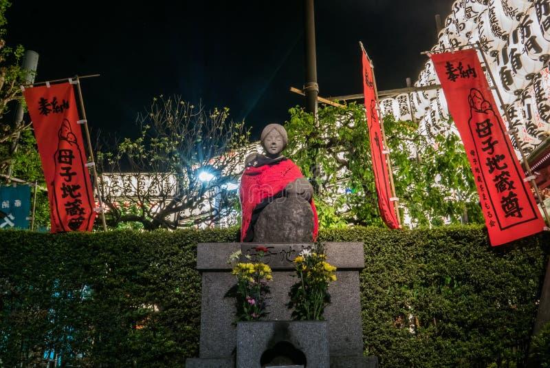 Download Statue De Mère Et D'enfants Dans Le Temple De Sensoji, Tokyo Image éditorial - Image du japonais, ville: 76090215