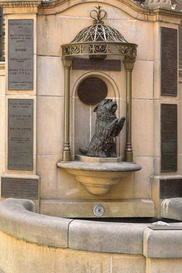 Statue de petit chien, l'animal familier préféré de la Reine Victoria, un Skye image libre de droits