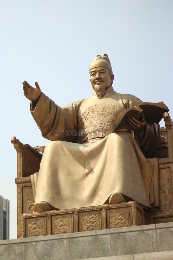 Statue de roi de Sejong photos libres de droits