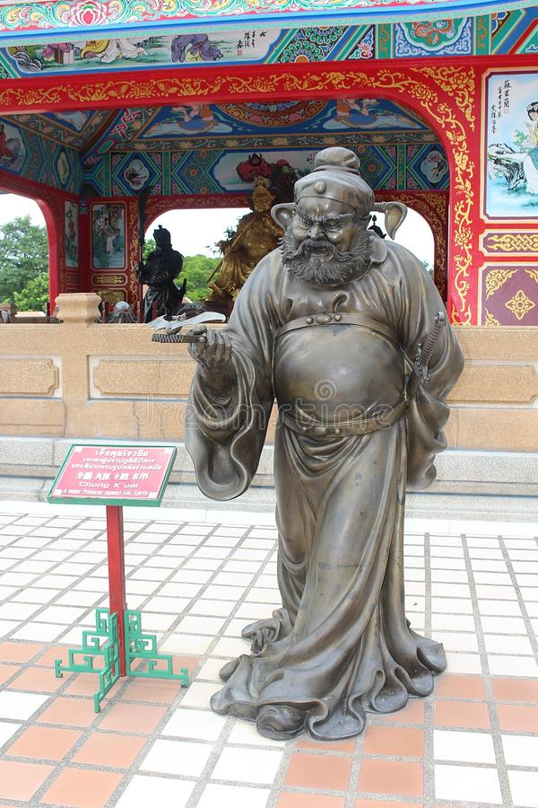Statue that dress the Chinese. royalty free stock photography