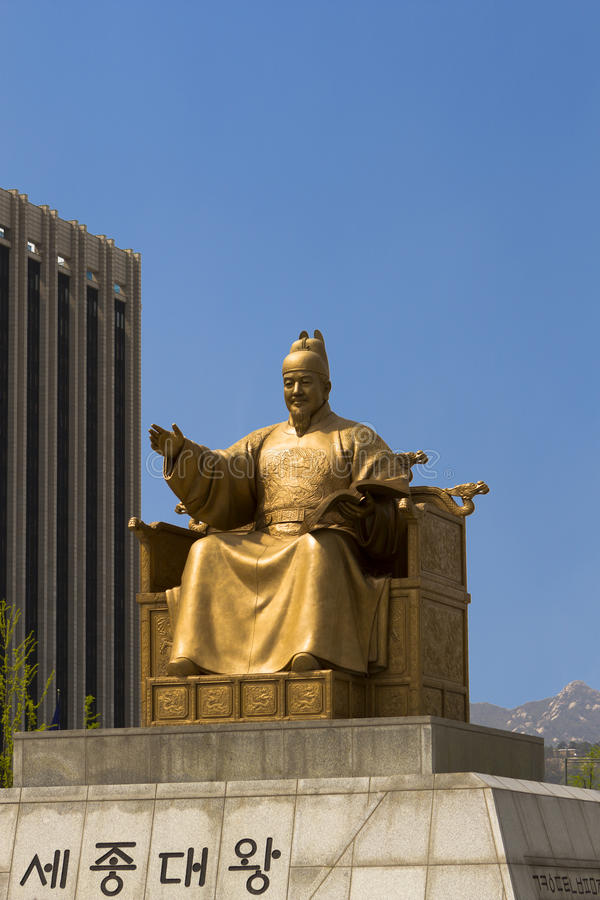 Download Statue of Sejong the Great stock photo. Image of palace - 24709092