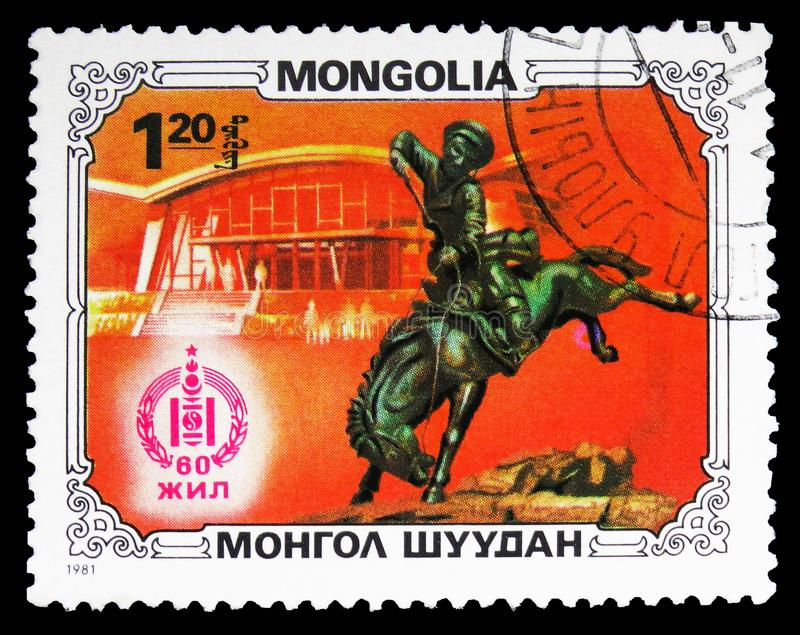 Statue, Sport and culture serie, circa 1981. MOSCOW, RUSSIA - SEPTEMBER 26, 2018: A stamp printed in Mongolia shows Statue, Sport and culture serie, circa 1981 royalty free stock photography