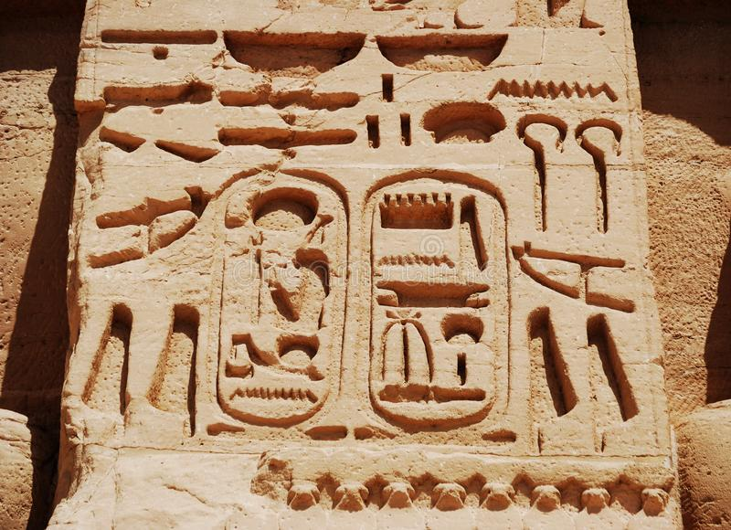 Statues et objets fa?onn?s antiques d'Abu Simbel, Egypte images libres de droits