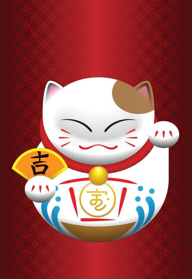 Statuette chinês - gato branco ilustração royalty free