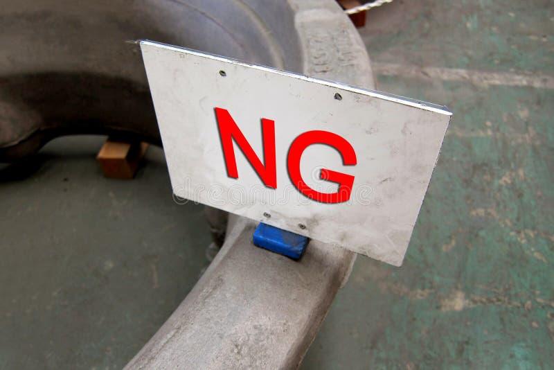 Status etykietka zdjęcia stock