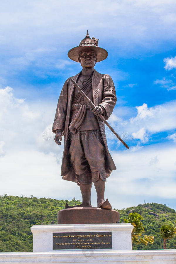Statuy Wielki królewiątko Tajlandia w Rajabhakti parku fotografia royalty free