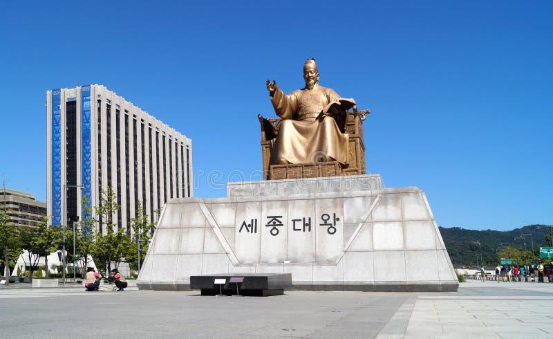 Staty av konungen Sejong Seoul Sydkorea royaltyfri foto