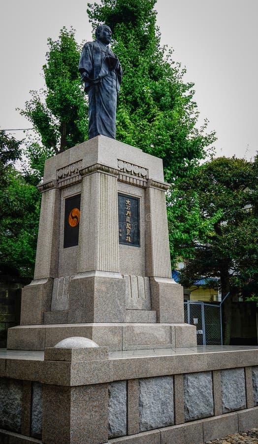Staty av Oishi Kuranosuke fotografering för bildbyråer