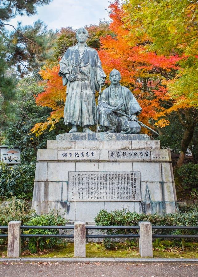 Staty av Sakamoto Ryoma med Nakaoka Shintaro royaltyfria bilder