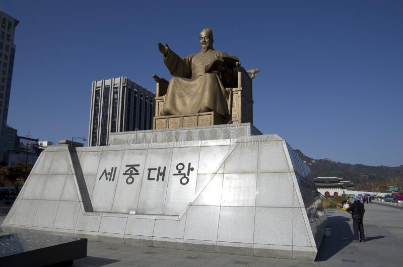 Statyn av konungen Sejong av Joseon dynasti arkivbild