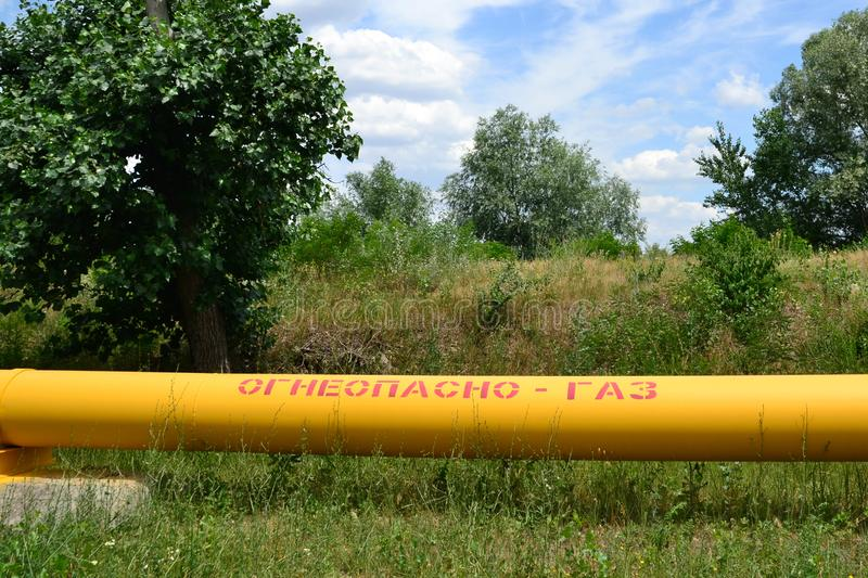 Russian gas pipeline. Stavropol, Russian Federation. July 1, 2019. Russian gas pipeline on which it is written: flammable-gas royalty free stock photos