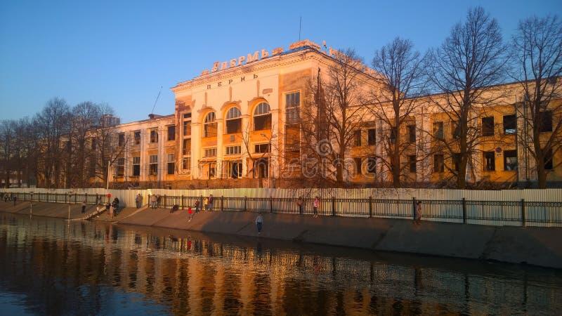 Stazione centrale abbandonata del fiume di perm immagini stock libere da diritti