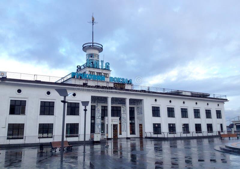 Stazione del fiume sul fiume di Dnipro a Kiev l'ucraina immagine stock