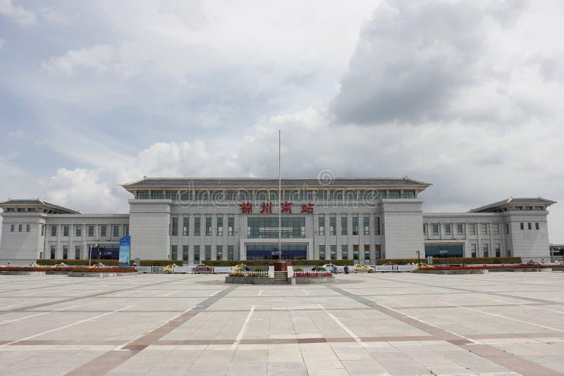 Stazione del sud di Jinzhou fotografia stock libera da diritti