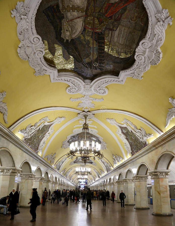 Stazione della metropolitana di Mosca immagine stock