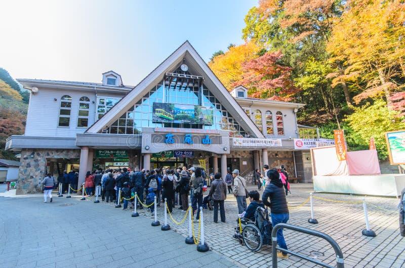 Stazione di Kiyotaki fotografia stock