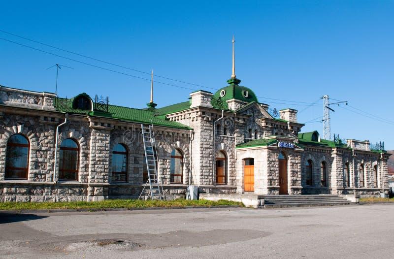 Stazione ferroviaria di Slyudyanka immagine stock