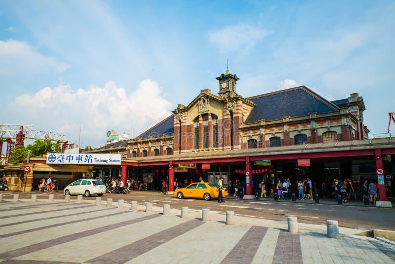 Stazione ferroviaria di Taichung in Taiwan immagine stock libera da diritti