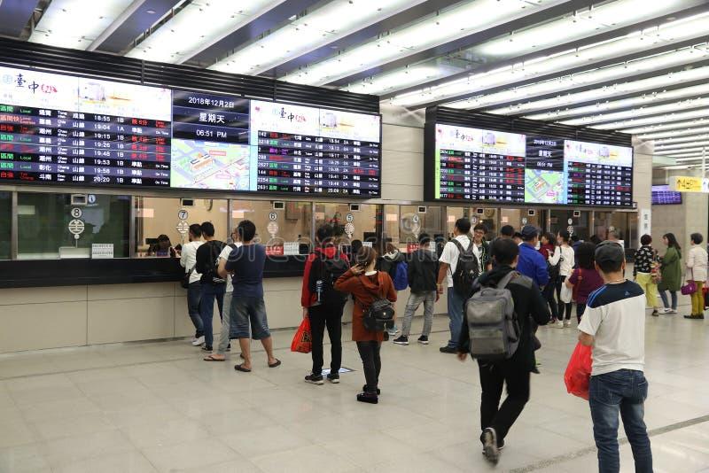 Stazione ferroviaria di Taichung fotografie stock libere da diritti