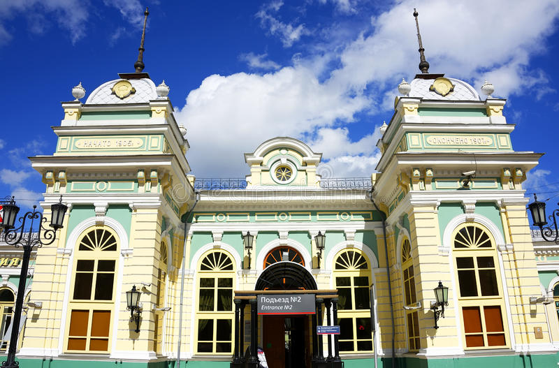 Stazione ferroviaria a Irkutsk, Siberia orientale, Federazione Russa immagini stock libere da diritti