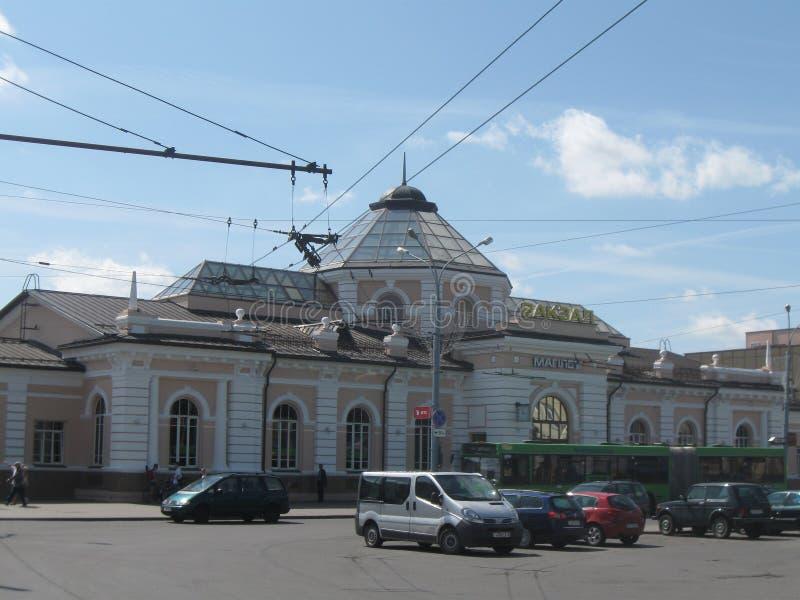 Stazione ferroviaria in Mogilev, Bealrus immagini stock