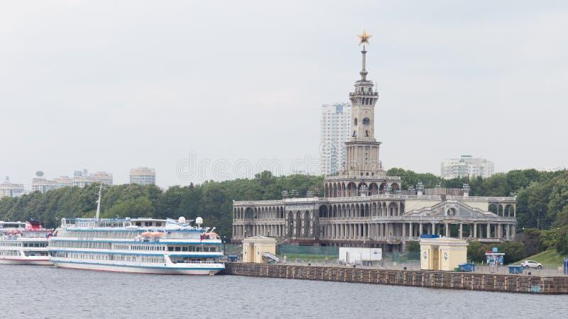 Stazione nordica del fiume di Mosca immagini stock