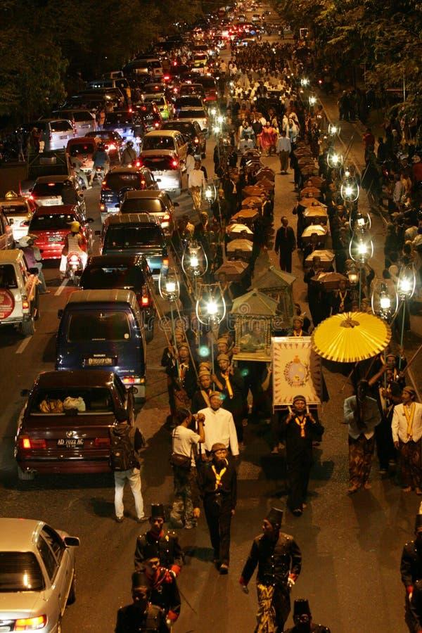 21ste nacht van ramadan traditie stock afbeeldingen