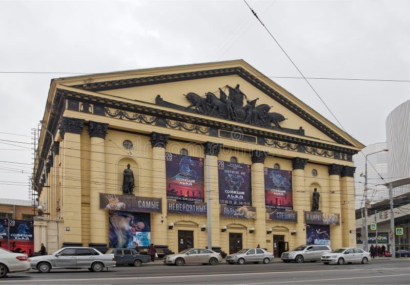 65ste verjaardag van het Rostov-Circus van de Staat De grote programma's zijn stock afbeeldingen